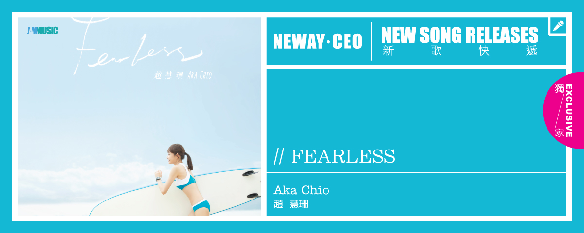 Neway New Release - Aka Chio